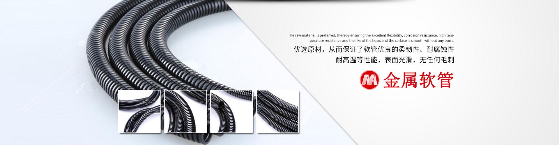 光纤保护套管
